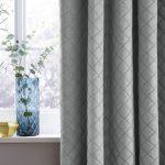 catherine lansfield curtains